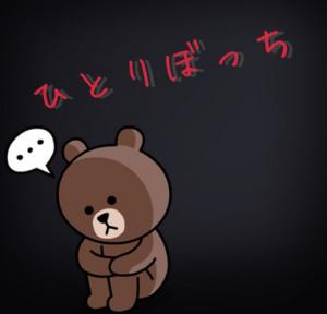 SnapCrab_NoName_2015-3-10_16-55-0_No-00