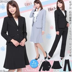 式 スーツ 女性 入社