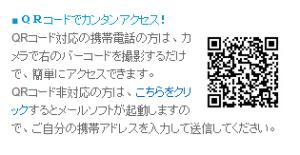 2015-05-19_140730