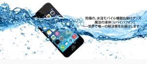 SnapCrab_NoName_2015-5-1_0-45-40_No-00