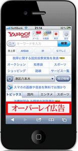 SnapCrab_NoName_2015-5-7_12-32-9_No-00