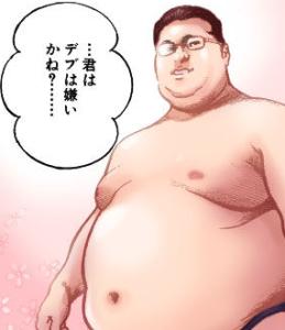 SnapCrab_NoName_2015-6-11_0-59-44_No-00