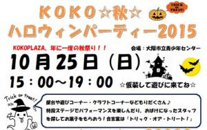 2015-09-27_011052