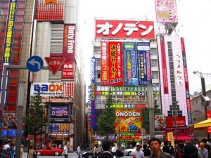 Akihabara_electronics_district