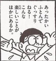 SnapCrab_NoName_2016-2-24_2-42-34_No-00