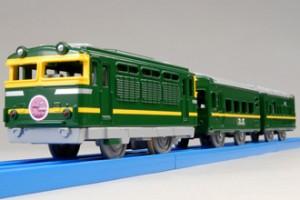 train-express