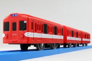 train-marunouchi