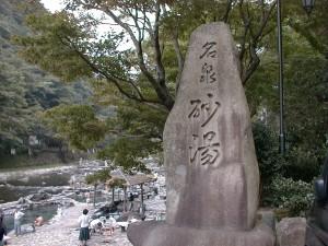 yuno001